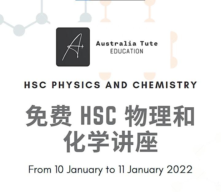 HSC 物理和化学在线课堂讲座 image