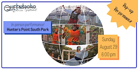 In-person Performance at Hunter's Point South Park! tickets