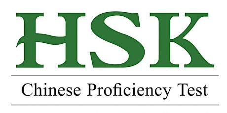 HSK Exam (17 Oct 2021) tickets