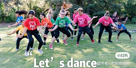 Free Dance Lessons In The Park tickets