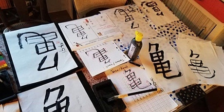 Atelier calligraphie japonaise (groupe 1 / 15h00 - 16h00) billets