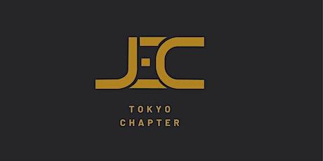 JEC Tokyo X Mr.Stephen Karpin, CEO Visa Japan tickets