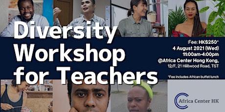 Diversity Workshop for Teachers tickets