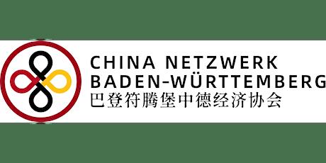 CNBW Business Talk – live aus China:  Deutsche Start-ups in China Tickets