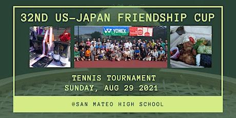 2021 US-Japan Friendship Cup Tennis Tournament tickets
