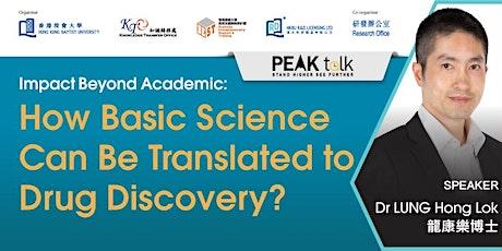 [PEAK Talk] Speaker: Dr LUNG Hong Lok Impact Beyond Academic tickets