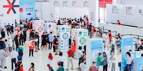Shanghai Smart Home Technology tickets