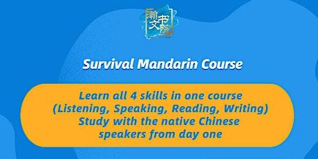 Survival Mandarin Course tickets