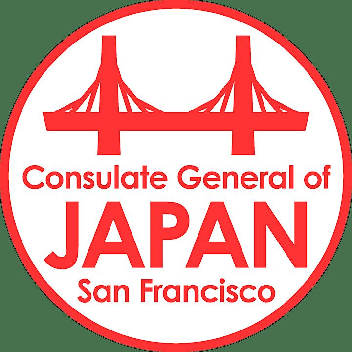 2021 US-Japan Friendship Cup Tennis Tournament image