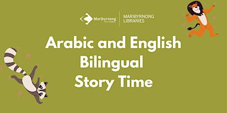 Arabic Bilingual Story Time tickets
