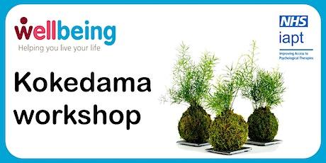 Kokedama Workshop @ The Lowestoft Wellbeing Allotment tickets