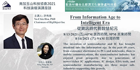 From Information Age to Intelligent Era tickets