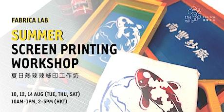 Summer Screen Print Workshop 夏日熱辣辣絲印工作坊 tickets