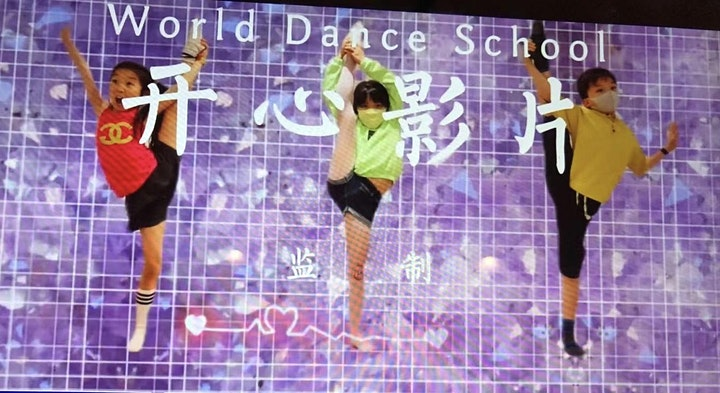 2021WDS Canada Kids Qixi Dance Show and Awards Ceremony image