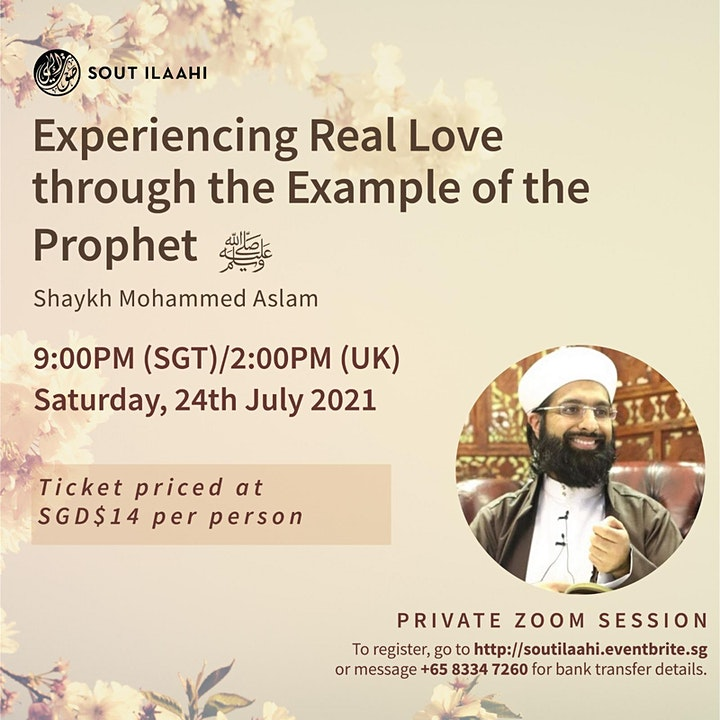 Experiencing real love through the example of the Prophet ﷺ image