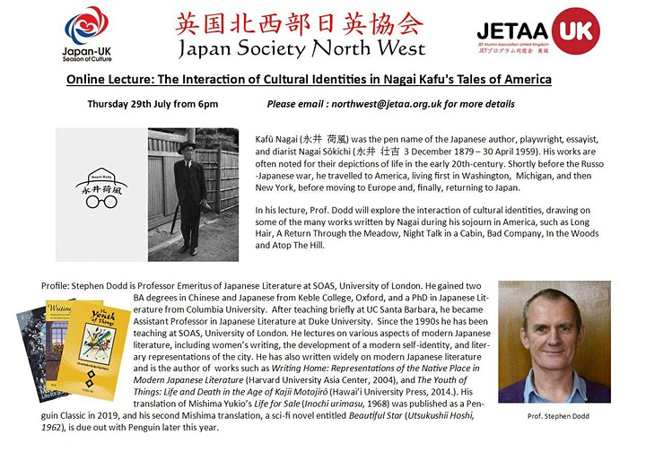 Interaction of Cultural Identities: A lecture by Prof. Steve Dodd image