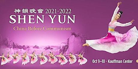 Shenyun Performing Art Show tickets