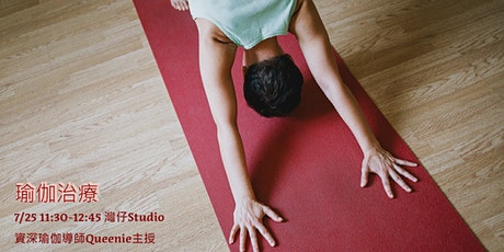 Yoga Therapy with CBD tickets