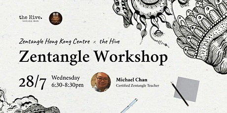 Zentangle Hong Kong Centre x the Hive Zentangle Workshop tickets