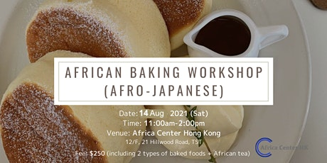 African Baking Workshop (Afro-Japanese) tickets