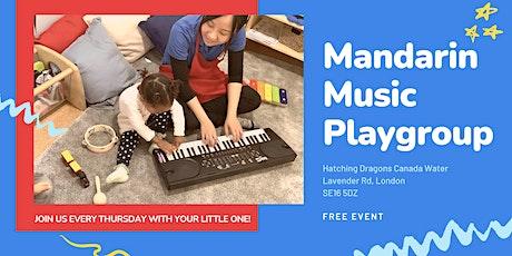 Mandarin Music Playgroup at HD Canada Water tickets