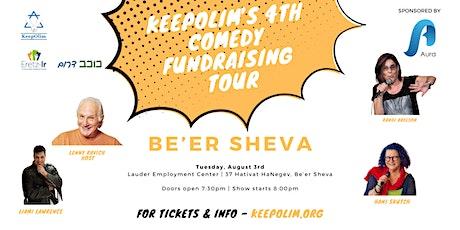 KeepOlim's Comedy Fundraising Tour  2021 @ Be'er Sheva tickets