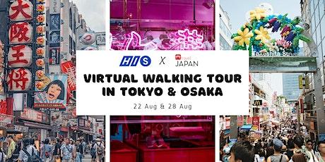 Japanaroo - Virtual Walking Tour in Harajuku Tokyo & Dotonbori Osaka! tickets
