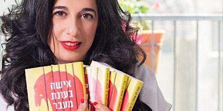 אישה בעונת מעבר - מפגש עם הסופרת ענת לב אדלר tickets
