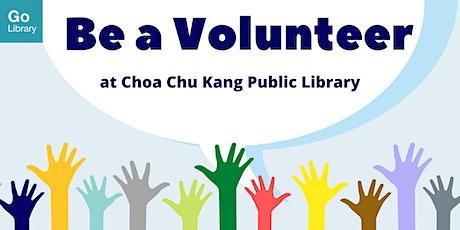 Volunteer Sharing Session tickets