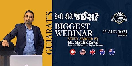 Gujarat's Biggest Webinar - Study Abroad tickets