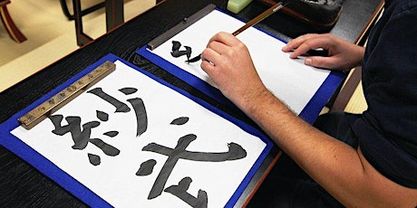 Japanese Calligraphy Workshop tickets