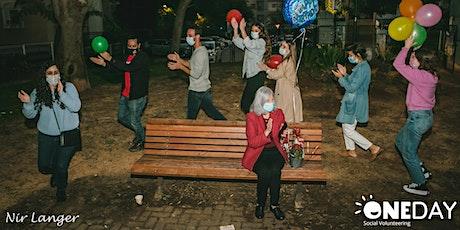 Celebrating Birthdays for lonely Elderly - סיירת יום הולדת לקשישים בודדים tickets