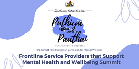Frontline Service Providers that Support Mental Health and Wellbeing Summit tickets