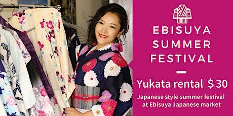 Japanese summer festival Yukata reservation tickets