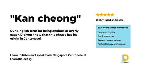 Cantonese Course for Beginners (14 & 21 Aug) - Register once for 2 sessions tickets
