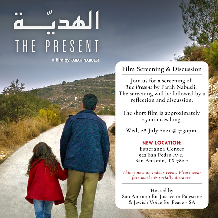 Film & Discussion: The Present by Farah Nabulsi image