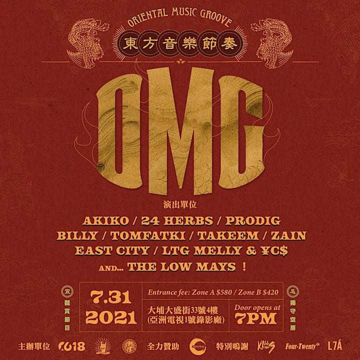 OMG Festival image