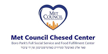 Met Council Chesed Center Boro Park - Free Backpack and School Supplies tickets