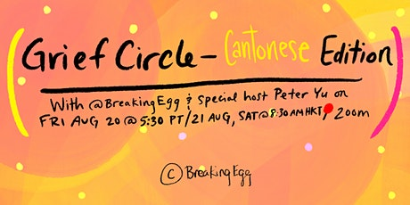 Grief Circle | Cantonese Edition tickets