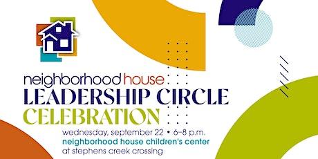 Leadership Circle Celebration 2021 tickets