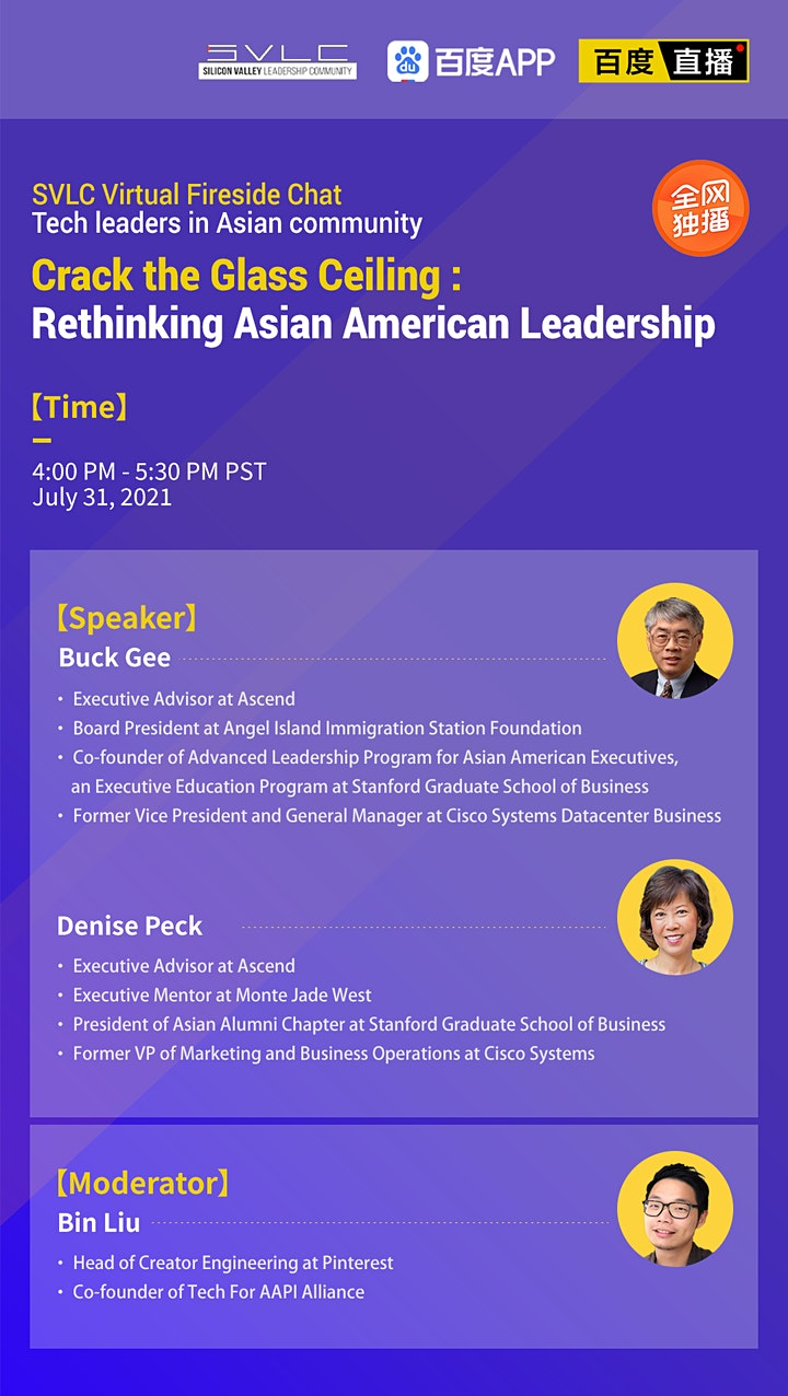 Crack the Glass Ceiling: Rethinking Asian American Leadership image