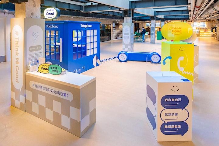 "蘇黎世香港 60 週年企劃 「Think.傾 Good」Zurich HK ""Think Good, Talk Good"" Campaign image"