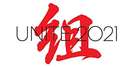 組 (UNITE) – 2021 Fundraiser tickets
