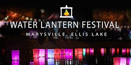 Lotus Moon Water Lantern Festival 2021 tickets