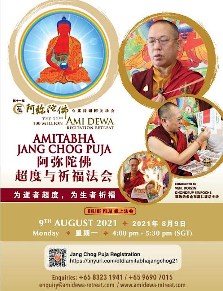 Jang Chog  Puja at The 11th 100 Million Ami Dewa Recitation Retreat image