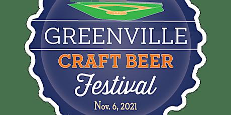 2021 Greenville Craft Beer Festival tickets