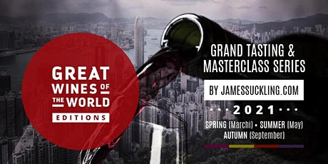 """Great Wines of the World  2021 - Edition 3 """"Autumn"""" [INDUSTRY TASTING] tickets"""