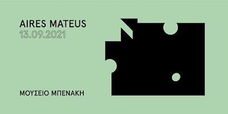 Ο Manuel Aires Mateus στην Αθήνα tickets