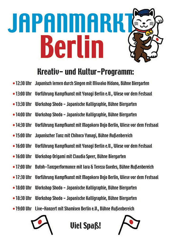 JAPANMARKT BERLIN - Culture & Arts & Design & Food: Bild