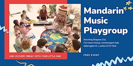 Mandarin Music Playgroup at HD City tickets